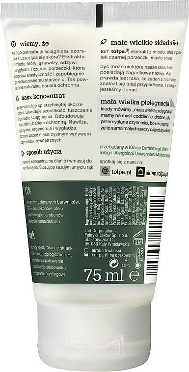 Pflegende Handcreme - Tolpa Green Nourishing Smoothing Hand Concentrate — Bild N2