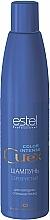 Düfte, Parfümerie und Kosmetik Anti-Gelbstich Silber-Shampoo für kühle Blondtöne - Estel Professional Curex Color Intense