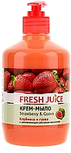 Düfte, Parfümerie und Kosmetik Cremeseife mit feuchtigkeitsspendender Reismilch, Erdbeere und Guave - Fresh Juice Strawberry&Guava