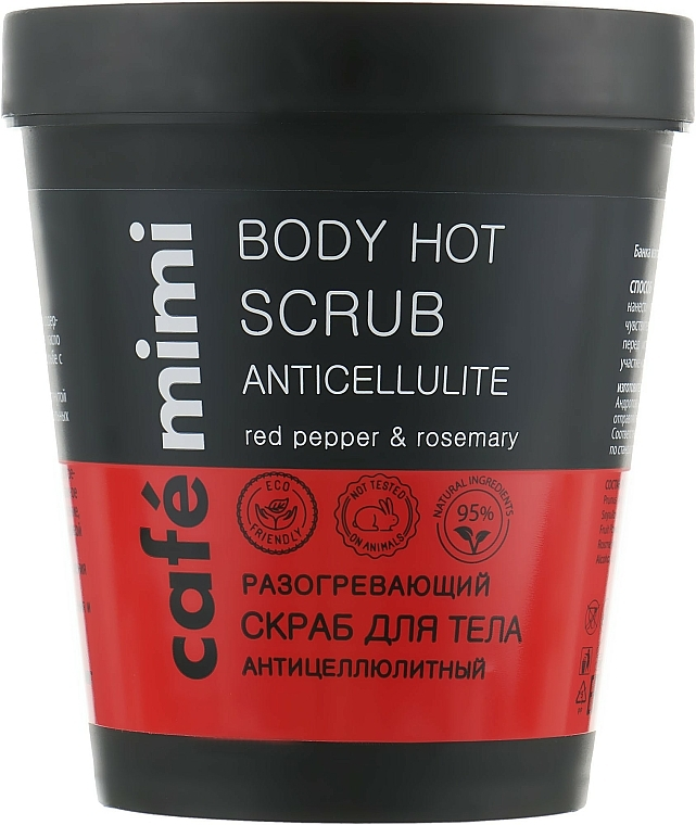 Anti-Cellulite wärmendes Körperpeeling mit rotem Pfeffer und Rosmarin - Cafe Mimi Body Hot Scrub Anticellulite