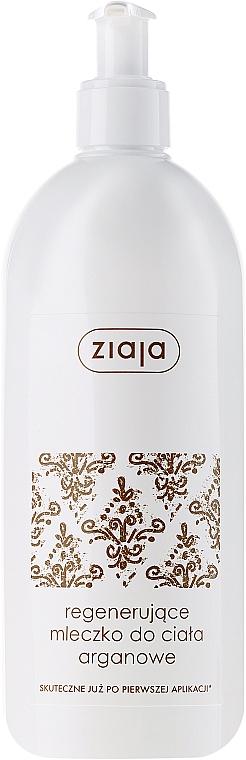 Körpermilch für sehr trockene Haut mit Arganöl - Ziaja Milk for Dry Skin With Argan Oil