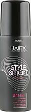 Düfte, Parfümerie und Kosmetik Lang anhaltendes Glanzspray mit Panthenol - Oriflame HairX StyleSmart