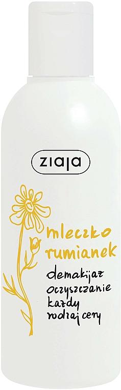 Reinigungsmilch mit Kamillenextrakt - Ziaja Cleansing Milk