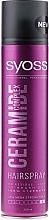 """Düfte, Parfümerie und Kosmetik Haarspray """"Ceramide Complex"""" Mega starker Halt - Syoss Ceramide Complex"""