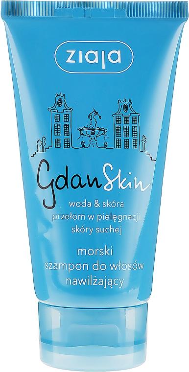 Feuchtigkeitsspendendes und schützendes Shampoo - Ziaja GdanSkin