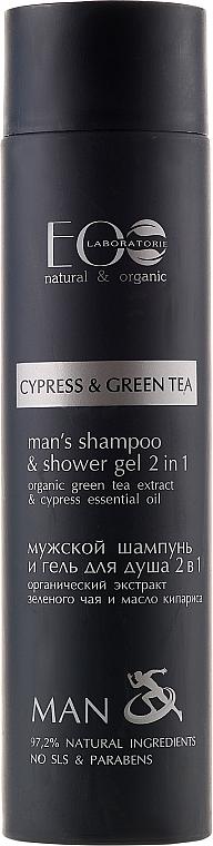 """2in1 Shampoo und Duschgel mit Zypressen und grünem Tee - ECO Laboratorie Man's Shampoo & Shower Gel 2in1""""Cypress & Green Tea"""""""