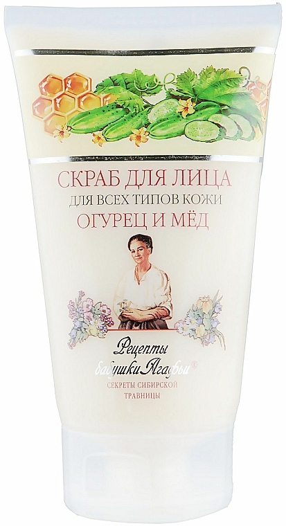 Gesichtspeeling mit Gurke und Honig - Rezepte der Oma Agafja Geheimnisse der sibirischen Kräuterfrau