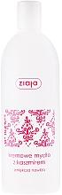 Düfte, Parfümerie und Kosmetik Körperseife mit Kaschmirprotein - Ziaja Body Soap