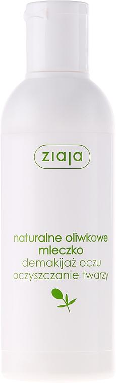 Gesichtsreinigungsmilch zum Abschminken mit Olivenöl - Ziaja Cleansing Milk Make-up Remover