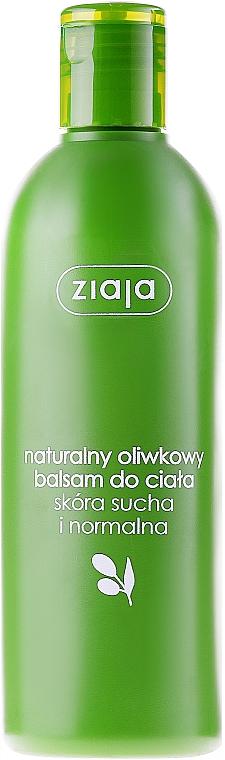 Körperlotion mit nativem Olivenöl - Ziaja Natural Olive Body Balm