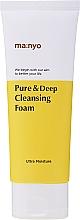 Düfte, Parfümerie und Kosmetik Tiefenreinigendes Gesichtsschaum mit Ylang-Ylang- und Jasminduft - Manyo Factory Pure And Deep Cleansing Foam