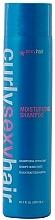 Düfte, Parfümerie und Kosmetik Feuchtigkeitsspendendes Lockenshampoo - SexyHair CurlySexyHair Moisturizing Shampoo