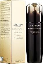 Feuchtigkeitsspendende konzentrierte Gesichtslotion - Shiseido Future Solution LX Concentrated Balancing Softener — Bild N1