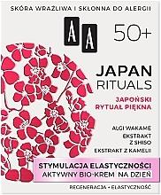 Düfte, Parfümerie und Kosmetik Aktive Bio-Tagescreme für eine elastische Haut 50+ - AA Japan Rituals 50+