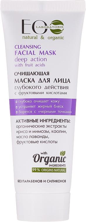 Gesichtsreinigungsmaske - ECO Laboratorie Cleansing Facial Mask With Fruit Acids — Bild N2