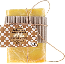 Düfte, Parfümerie und Kosmetik Handgemachte natürliche Schwefelseife mit Arganöl - Beaute Marrakech Natural Argan Handmade Soap