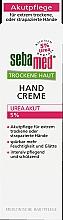 Düfte, Parfümerie und Kosmetik Intensiv pflegende schützende und feuchtigkeitsspendende Handcreme mit Harnstoff für extrem trockene und strapazierte Haut - Sebamed Trockene Haut Hand Creme Urea Akut 5%