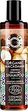 Düfte, Parfümerie und Kosmetik Shampoo für Haarglanz mit Macadamia-Extrakt - Planeta Organica Organic Macadamia Natural Hair Shampoo