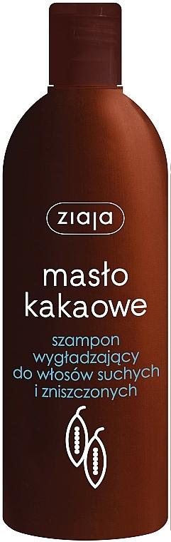 """Glättendes Shampoo für trockenes und strapaziertes Haar """"Kakaobutter"""" - Ziaja Shampoo for Dry and Damaged Hair"""