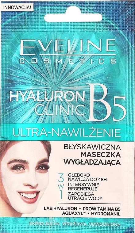 3in1 Ultra-Feuchtigkeitsspendende Glättungsmaske für das Gesicht - Eveline Cosmetics Hyaluron Expert Ultra-Hydration Smoothing Mask