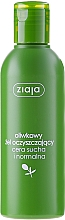 Düfte, Parfümerie und Kosmetik Gesichtswaschgel für trockene und normale Haut mit Olivenextrakt - Ziaja Natural Olive for Washing Gel