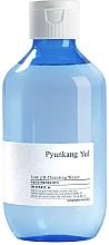 Düfte, Parfümerie und Kosmetik Reinigungswasser für das Gesicht - Pyunkang Yul Low Ph Cleansing Water