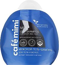 Düfte, Parfümerie und Kosmetik 2in1 Duschgel und Shampoo für Männer mit Ginsengextrakt und Arginin - Le Cafe de Beaute Cafe Mimi Men Gel-Shampoo For Body And Hair