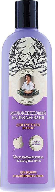 Haarverdichtung-Conditioner mit Wacholderextrakt - Rezepte der Oma Agafja