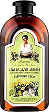 Düfte, Parfümerie und Kosmetik Entzündungshemmender Badezusatz auf Seifenwurzel Basis - Rezepte der Oma Agafja