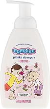 Düfte, Parfümerie und Kosmetik Reinigungsschaum für Gesicht, Körper und Hände für Mädchen - Nivea Bambino Foam For Washing Kids