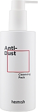 Düfte, Parfümerie und Kosmetik Tiefenreinigungsmaske für das Gesicht - Heimish Anti-Dust Cleansing Pack