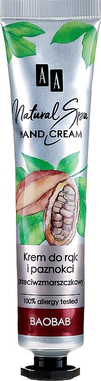 Vitaminreiche Hand- und Nagelcreme mit Baobab - AA Natural Spa Baobab Hand Cream