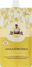 Düfte, Parfümerie und Kosmetik Verjüngende Gesichtsmaske - Rezepte der Oma Agafja