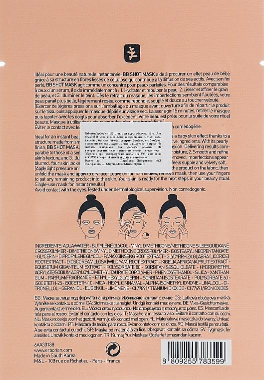 Tuchmaske für Gesicht mit Ginsengextrakt - Erborian BB Shot Mask — Bild N2