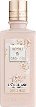 Düfte, Parfümerie und Kosmetik L'Occitane Neroli & Orchidee - Schützende und feuchtigkeitsspendende Körperlotion