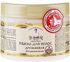 Düfte, Parfümerie und Kosmetik Haarmaske mit Hefe - Rezepte der Oma Agafja