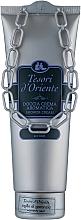 Düfte, Parfümerie und Kosmetik Tesori d`Oriente Mirra - Duschgel