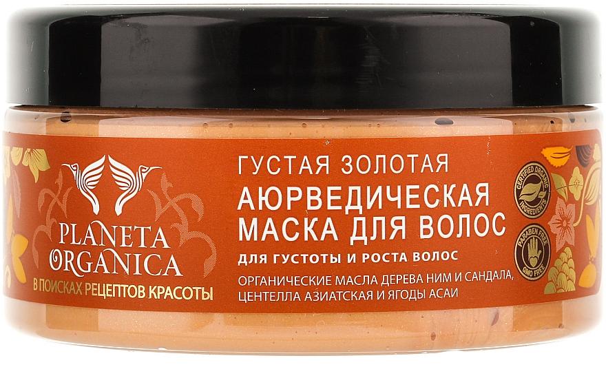 Maske für schnelles Wachstum und Haardichte - Planeta Organica Ayurveda Hair Mask — Bild N4