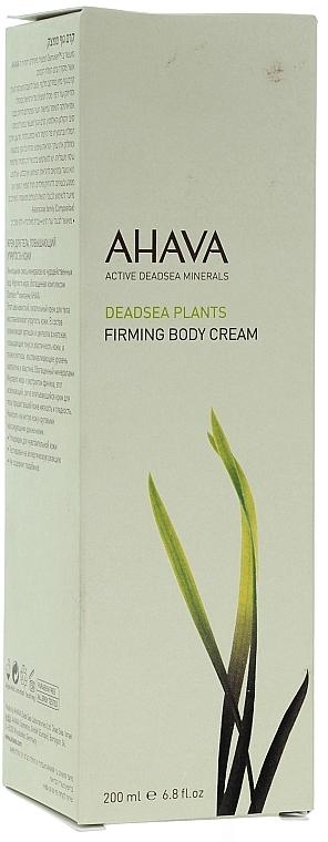 Straffende Körpercreme - Ahava Firming Body Cream