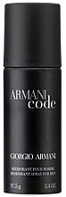 Düfte, Parfümerie und Kosmetik Giorgio Armani Armani Code - Deospray