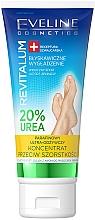 Düfte, Parfümerie und Kosmetik Konzentrierte Fußpflege mit Paraffin und 20% Urea gegen raue Haut - Eveline Cosmetics Revitalum 20% Urea