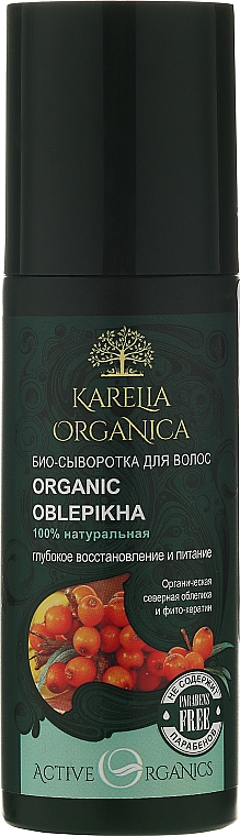 Intensiv regenerierendes Bio Haarserum mit Sanddornextrakt - Fratti HB Karelia Organica