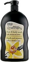 Düfte, Parfümerie und Kosmetik 2in1 Shampoo und Duschgel mit Vanille und Aloe Vera-Extrakt - Bluxcosmetics Naturaphy Hair & Body Wash