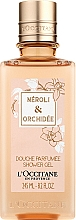 Düfte, Parfümerie und Kosmetik L'Occitane Neroli & Orchidee - Duschgel