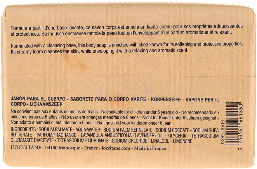 Kosmetikseife mit Sheabutter und Lavendel - L'occitane Shea Butter Extra Gentle Soap-Lavender — Bild N5