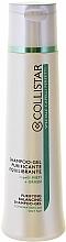 Düfte, Parfümerie und Kosmetik 2 in1 Shampoo & Duschgel für Kinder - Collistar Shampoo-Gel Purificante Equilibrante