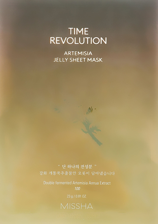 Feuchtigkeitsspendende Tuchmaske mit Beifuß-Extrakt - Missha Time Revolution Artemisia Jelly Sheet Mask