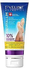 Düfte, Parfümerie und Kosmetik Regenerierende Fußcreme mit Zitrone und Milch - Eveline Cosmetics Revitalum 10%