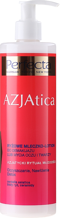 Gesichtsreinigungslotion - Perfecta Azjatica Rice Milk Lotion Make-up Removal Eye & Face Wash