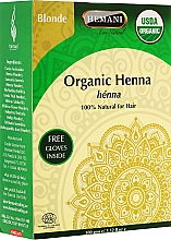 Düfte, Parfümerie und Kosmetik Organische Henna - Hemani Organic Henna